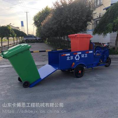 双桶垃圾车 小区环卫垃圾转运车 三轮双桶式垃圾车现货供应