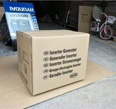 重庆销售纸箱包装定制 诚信为本 重庆美康包装制品供应
