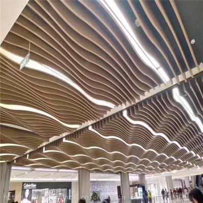 弧形铝方通,铝方通造型天花,佛山弧形铝方通立面幕墙厂家免费出图