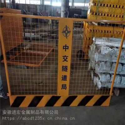 现货批发安徽工地施工基坑防护栏 泥浆池安全警示围栏 工地临时隔离围挡