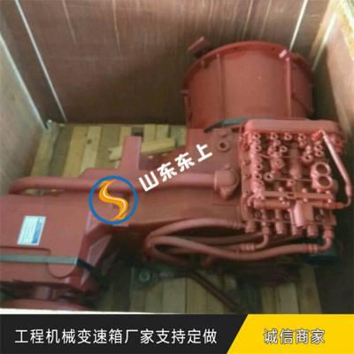 柳工50变速箱 装载机铲车用ZF采埃孚液力变速箱 动力传递