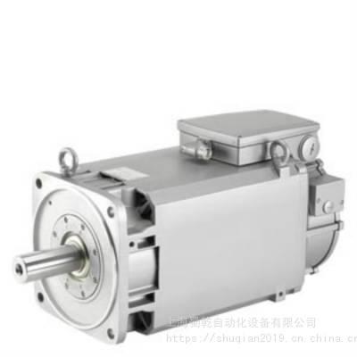 1FK7063-2AF71-1RH1西门子伺服电机库存现货上海仓库当日发货限量特价