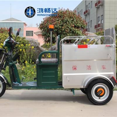 广东电动三轮单桶车 鸿畅达电动垃圾车