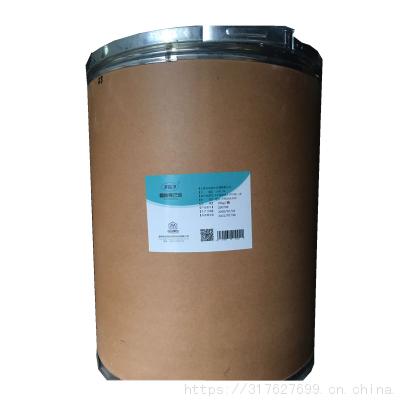 厂家直销现货供应医药级醋酸氯己定药用级醋酸氯己定,消毒产品大小包装