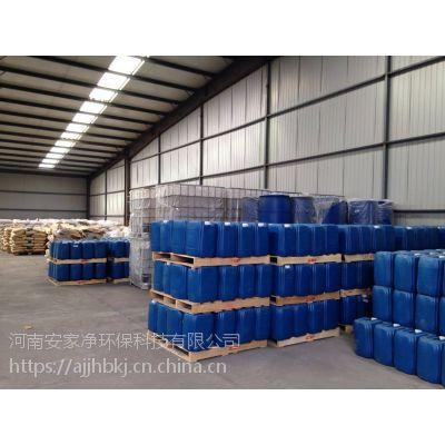 淮南地区选矿洗煤都要采购聚合氯化铝 安家净牌 聚丙烯酰胺阴阳离子pam的添加量小效果显著