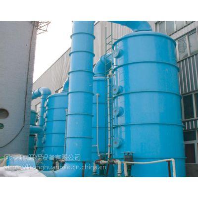 供应利荣脱硫除尘器,多种规格型号,可定做