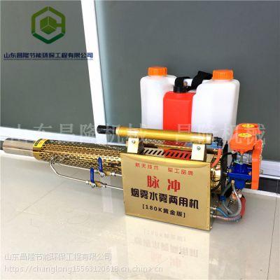 CL-120黄金版烟雾打药机厂家直销