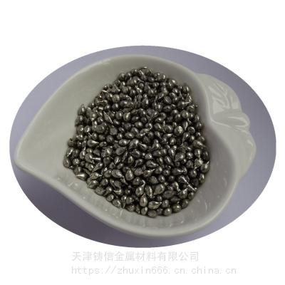厂家供应优质钨粒 高纯 金属 20- 40目钨粒 保质保量 量大优惠