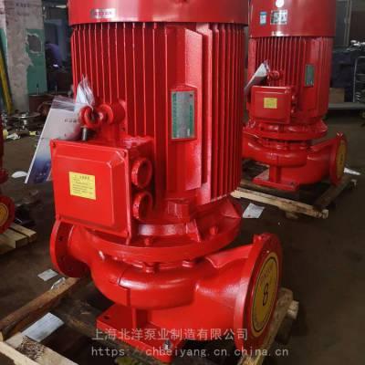 湖南消防泵厂家直销 XBD10.0/90G-L/185KW 一手货源CCCF认证