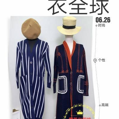 杭州四季青时尚女装衣全球女装19秋冬装上衣服装城品牌折扣店新款组货包