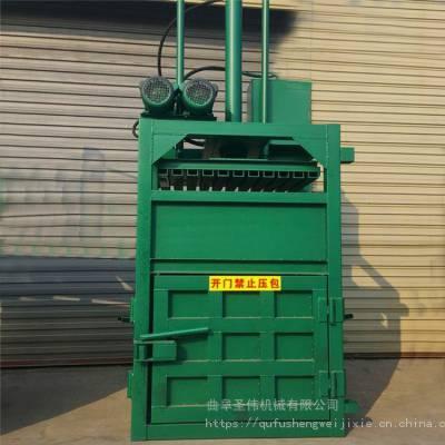 立式打包机厂家 小型废纸塑料压缩打包机 棉花秸秆压包机
