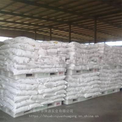 供应小苏打 食品级 工业级 碳酸氢钠