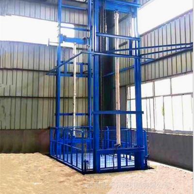 航天直销电动导轨式升降货梯|固定链条式升降平台|货物液压运输平台|每日报价