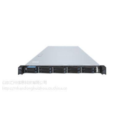 浪潮英信服务器NF5180M5 浪潮代理商