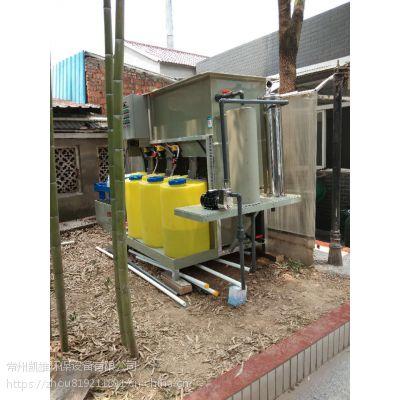 研磨废水处理设备——研磨污水处理设备