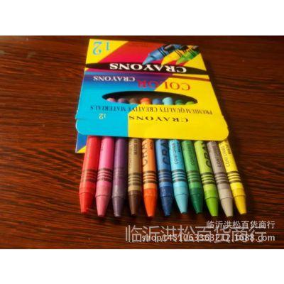 批发销售小学生文具绘画彩色蜡笔儿童迷你油性小蜡笔
