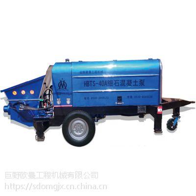 40细石混凝土地泵 混凝土输送泵 小型二次构造泵 欧曼机械