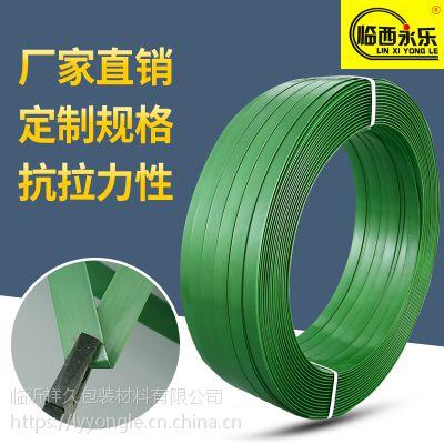 临沂厂家直销2512光面塑钢打包带 PET绿色塑钢带 包装打包带