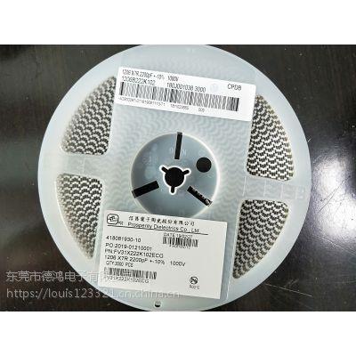 原装PDC(信昌)现货 1206 2200PF 1.25T 1000V-55+125度