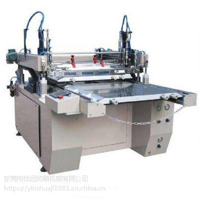 遥控器按键丝印机硅胶按键手环网印机橡胶垫丝网印刷机
