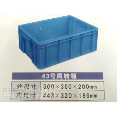广东乔丰全新HDPE料餐具箱厂家,广州餐具消毒箱生产厂家,6寸盘可装16-18套/6.5寸盘12套