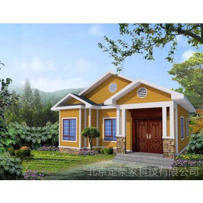 农村独生子女建给爸妈的养老房,造价低,实用又美观