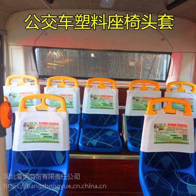 公交车广告车套定制 定做布料大巴座套 厂家定做汽车广告头套