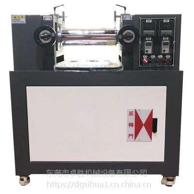 ZS-401CE-120 塑料双调频双辊炼塑机 硅橡胶双辊炼胶机 小型开炼机厂家直销
