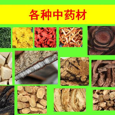 石家庄香菇烘干机电话 竹荪烘干机 型号全价格优