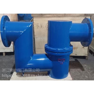 铸钢法兰双封自净式防逆水封阀生产厂家