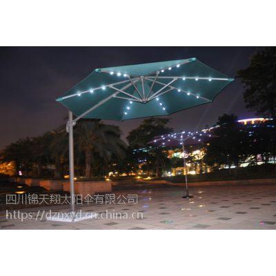 3米[太阳能罗马伞]庭院遮阳伞/带灯休闲伞/LED灯遮阳伞/可定制颜色印刷LOGO