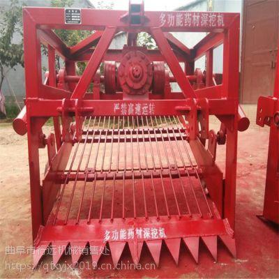 连杆式50公分挖深挖药机 小型马铃薯根茎收获机 药材收获机