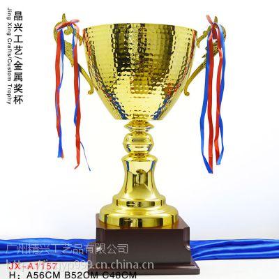 大号金属奖杯 销售业绩冠亚军奖杯定制 量都从优
