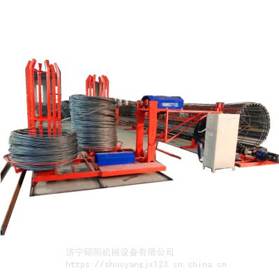 现货供应SYRJ-2200智能钢筋绕笼机