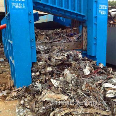 郑州升帆液压龙门剪300吨小型废铁剪切机工作视频