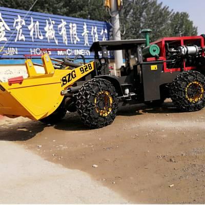 金矿井下装载机水过滤型号 矿用铲车质量好的厂家