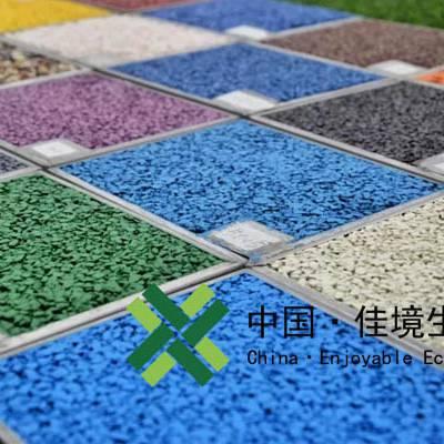 南昌彩色透水混凝土增强剂胶结料报价
