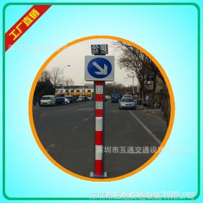 中央隔离带警示桩价格、互通太阳能警 示桩、上海中央隔离带警示桩厂家