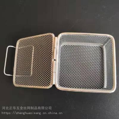 正华304不锈钢精密盒_低碳钢丝折弯精密盒厂家报价