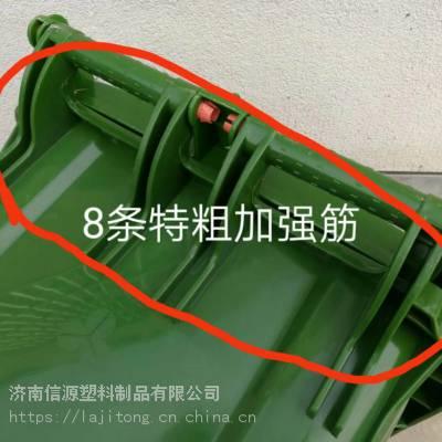 宁津信源100升垃圾桶生产厂家乐陵小区分类垃圾箱价格实惠质量优