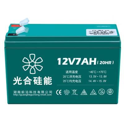 光合硅能蓄电池12V7AH 农药机 喷雾器 门禁 照明 音箱 UPS后备电源
