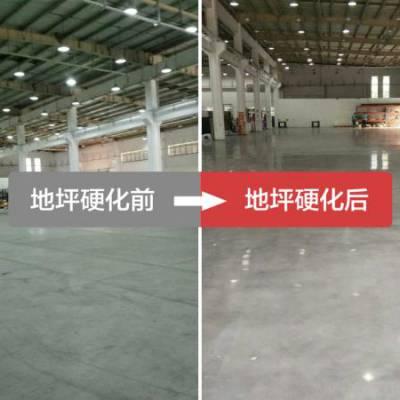 惠州耐磨地坪抛光、厂房金刚砂无尘硬化 、平潭仓库固化施工