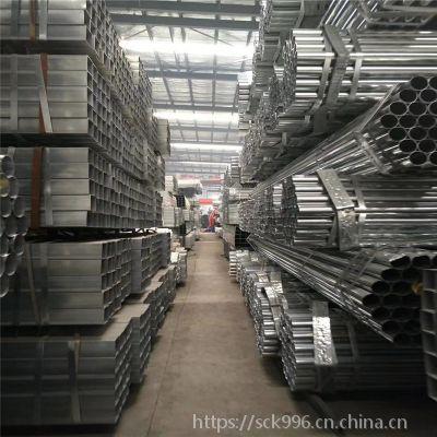 友发镀锌管道-2.5寸*3.75镀锌焊管-消防工程用管-好质量大品牌