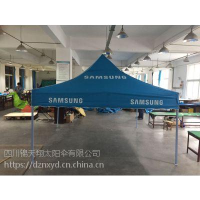 成都帐篷厂家,户外帐篷图片价格、折叠帐篷批发 可印刷LOGO定制颜色