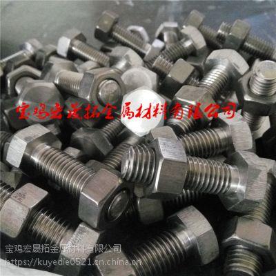 钛螺丝钛螺母钛螺栓钛标准件钛异形件宝鸡宏晟拓