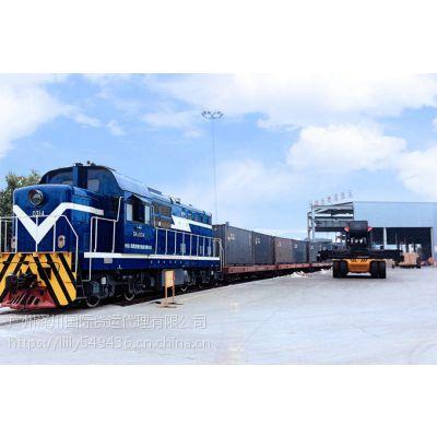 国内到 Узбекиста́н乌兹别克斯坦塔什干陆运铁路运输代理