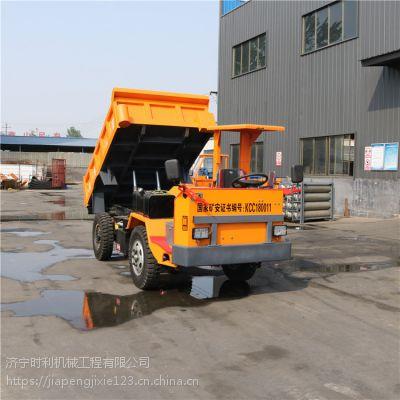 迎国庆 10-12吨隧道清渣车 可定制随车挖 配件也可定制