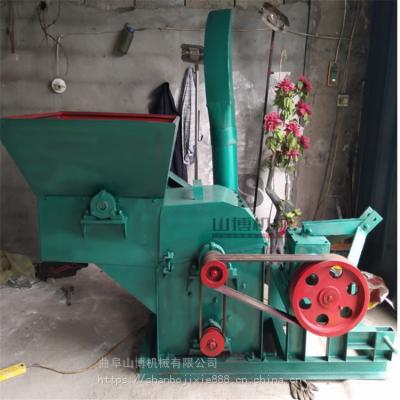 自动进料秸秆豆秧麦秆粉碎机 四轮车带动粉糠机