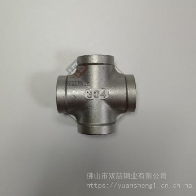TP304不锈钢四通 螺纹四通DN15 丝扣304不锈钢四通4分