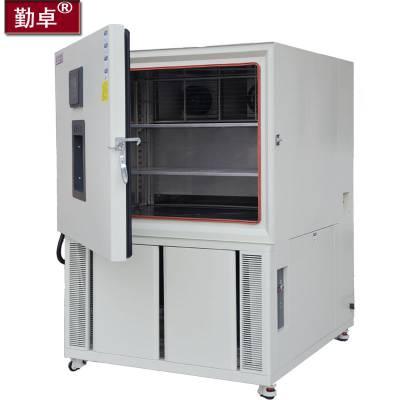滤光片专用高低温湿热试验箱 成像系统滤光片环境可靠性测试箱